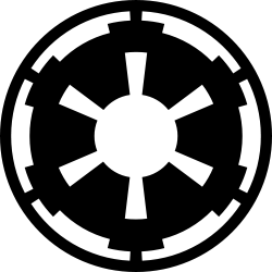 250px-Imperial_Emblem.svg
